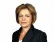 Как се справя София след спирането на ОПОС?