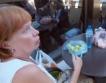 Извънреден полет за руски туристи