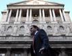 Bank of England: Водещата лихва без промяна