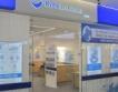 Д.Бареков&българи купуват банка? Цв. Василев отпада.