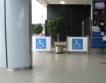 Нова специална зона на летище София