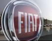 Fiat юридически напусна Италия
