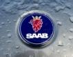 Saab купи корабостроителница за подводници