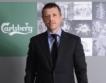 Нов изп. директор на Карлсберг България