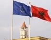 Банката на Албания потвърди кражба на милиони