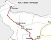 Скоростен път Видин – Ботевград  стартира 2014