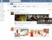 Олигарх купи социална мрежа в Русия