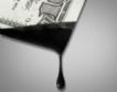 7,8 млн. барела северноиракски петрол  в Турция
