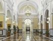 РЦБ намалява подкрепата за рублата