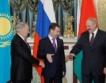 Ратификация на Евразийски икономически съюз