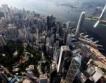 Руските пари се насочват към Хонгконг