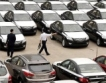 + 10% продажби на нови автомобили