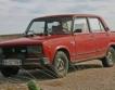 Русия: Бонуси за стари коли