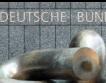 Бундесбанк: Икономиката трудно набира инерция