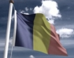 Румънско-китайски икономически връзки