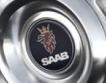 Китайският спасител на Saab фалира
