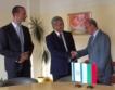 Израел иска да строи хосписи в България