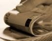 Балчик разплаща инвестиционни кредити
