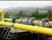 ЕС:Добивът на газ намалява с 43%