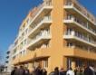 Най-желаните жилища в Перник-близо до София