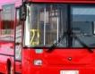 Ангелкова: Училищните автобуси са безопасни