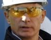 Залезът на Путин