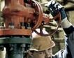Пробни реверсивни доставки на газ Словакия→Украйна