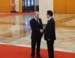 Русия&Китай: междуправителствено споразумение