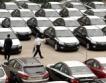 Китай: продажбата на автомобили намалява
