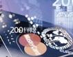 MasterCard: безконтактни плащания до 2020г.
