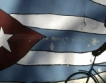 Куба пуска нови банкноти