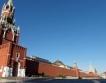 ЕС: нови санкции срещу Русия