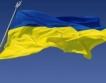 Украинският президент избра Rothschild