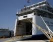 Без нови такси за ро-ро на порт Бекет