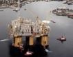 Гърция пуска лицензи за проучване на газ&нефт