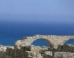 Турция навлезе в икономическата зона на Кипър