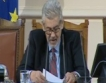 Започна 43-то НС, Ц. Цачева - председател