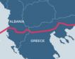 Азерски газ за Румъния през България?