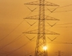 Енергетика:Непазарни политики&структурни проблеми