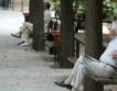 Трите най-добри години за пенсия отпадат?
