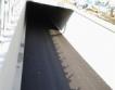 """Южният тунел на """"Лъвов мост"""" готов"""