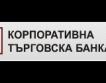 Оманският фонд  се дистанцира от Цв.Василев