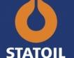 Statoil продава дял в Шах Дениз