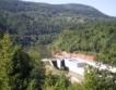 ЕК: Румъния да подобри износа на ток