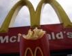 Макдоналдс с първа загуба от години