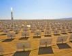 Проектът Desertec изоставен