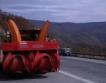 АПИ кандидатства за 215 млн. лв. за 309 км пътища