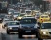 Ръст на автомобилния пазар в Европа