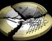 Еврото се разтресе. Петрол, борси