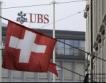 Българи с 400 млн. лв. депозити в швейцарски банки